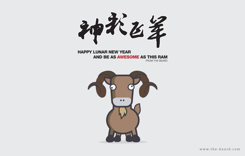 Happy Lunar New Year Ram The-Beard