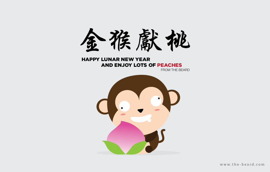 Happy Lunar New Year Monkey The-Beard